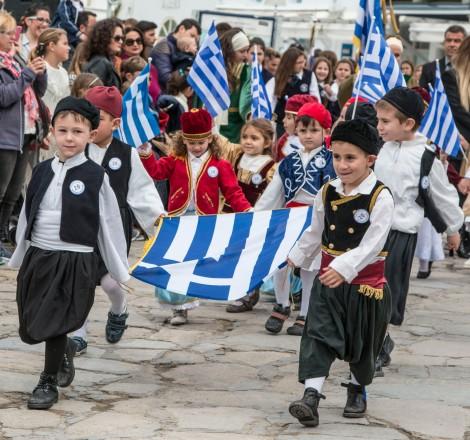 Greek Independence Day Parade 2018