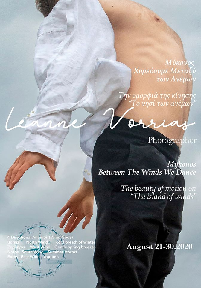 "Photography Show ""Between The Winds We Dance"" at Mykonos Municipal Art Gallery"